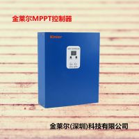 通用充电控制器 家用光伏发电 24V48v-20A智能控制器