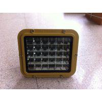 HRD93-50W免维护LED平台灯隔爆型号固态厂用防爆灯
