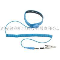 陕西西安宝工工具代理_AS-611F_快速调整型防静电腕带(无尘室用)
