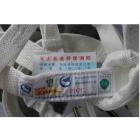 全身安全带 型号:SPT118-RM