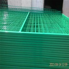 旺来围墙护栏网 双边丝护栏网规格 折弯防护网价格