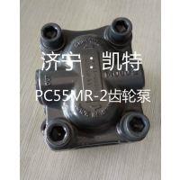 销售小松挖掘机配件 原装配件 小松PC55MR-2齿轮泵
