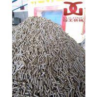 秸秆燃料成型机价钱,九江秸秆燃料成型机,裕工机械