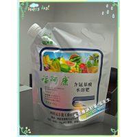 广东水溶性肥料吸嘴袋 5KG腐殖酸水溶肥料包装袋