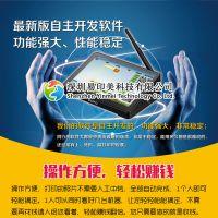 供应深圳2016款WIFI手机照片打印机