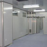 无尘洁净室 如何有效延长空气过滤器使用寿命!