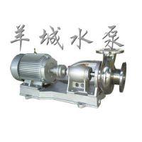 羊城牌 100KF-10 耐腐蚀离心泵 广州羊城水泵厂 羊城泵业 广东不锈钢水泵