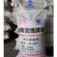 南充塑料包装袋厂家 南充塑料编织袋厂家