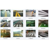 标线|广州互通交通公司|小区道路标线