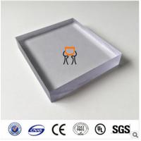 众鼎塑料全新进口德国拜耳新料生产的宁波透明pc耐力板材