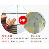 雨停防水(在线咨询),防水涂料,聚合物防水涂料