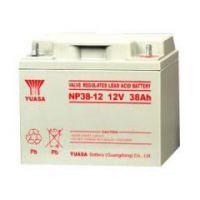 汤浅蓄电池12V65AH