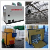 供应奥农苑2水暖热风炉 , 养殖燃煤暖锅炉.