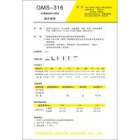 昆山京雷GMS-316不锈钢用MIG焊丝