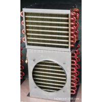 东莞科剑厂家供应水冷式风冷式蒸发及淋水式冷凝器