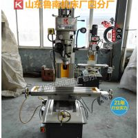 供应立式炮塔铣床ZX50T高速台湾铣头高精度铣钻床铝合金加工专机
