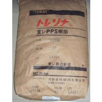 纳米无机粒子(纤维、管)复合材料PPS日本东丽AR10E耐辐射性优异尺寸稳定性好电性能优异