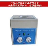 昆山舒美 KQ2200 台式超声波清洗器 3升五金配件超声波清洗机