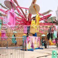 双人飞天娱乐设施 河南厂家火爆热销公园旋转飞椅游乐设备