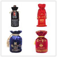 山东绒布袋定做厂家|绒布袋|定做绒布酒袋厂家(在线咨询)