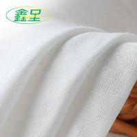 山东厂家 竹纤维双层纱布 宝宝婴儿尿布棉纱布面料 混纺坯布布料 修改 本产品支持七天无理由退货