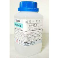 HX-1型 磁粉消泡剂HX-1厂家销售