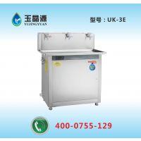 学校选用哪种饮水机|玉晶源UK-3E数码节能饮水机