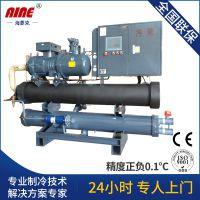供应海菱HL100P水冷螺杆式冷水机组