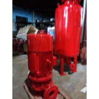 消火栓泵XBD12.4/40-150电动价格实惠。