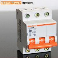 A9-3P 50 A9系列小型低压断路器供应-梅兰电力