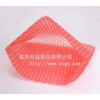 厂家直销 气垫膜 防静电气泡袋 红色气泡袋 气泡垫 缓冲袋 气泡卷材