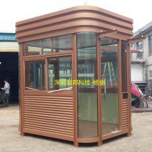 城管值勤(便民服务)艺术钢结构槽钢岗亭