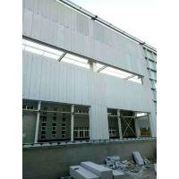ALC钢结构厂房防火墙厂家