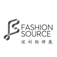 2017第十届深圳国际服装贴牌加工(OEM/ODM)博览会