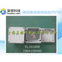 【厂家直销】 防水铸铝接线盒 端子分线盒 按钮盒 100*100*80