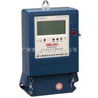 DELIXI DSSF607 电能表 德力西广州总代理 广州批发