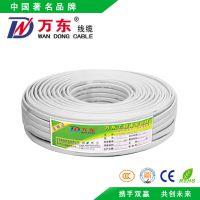 电力电线电缆生产厂家直销BVVB2*6平方两芯平行线国标足100米