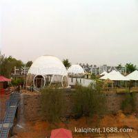 厂家提供酒店帐篷 球形帐篷 圆形帐篷 旅游景区帐篷租赁销售
