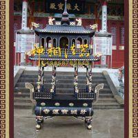 供应佛教法器长方形香炉,铸铁香炉批发制造厂家。