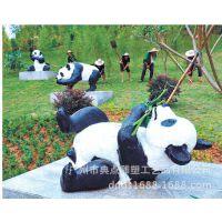 广州厂家定制玻璃钢仿真动物熊猫雕塑 铜/不锈钢雕塑 小区/公园