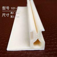 聚氨酯原料,软包型材,床头软包背景,原生料 101-2 pvc原料卡条