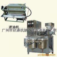 供应新型多功能花生油榨油机 芝麻榨油机