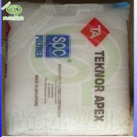 Sarlink TPV 24480 DSM