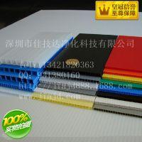 深圳防静电中空板,塑料中空板,波浪板厂家直供
