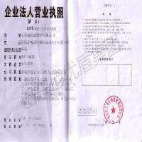 黑龙江自保温砌块招商——给您推荐品牌好的自保温砌块招商加盟