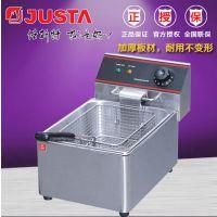 新粤海商用单缸电炸炉EF-6L 薯条机 油炸机 炸薯条鸡排机 电炸锅