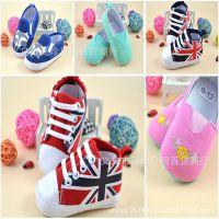 2015秋季新款卡通宝宝透气鞋韩国品牌外贸学步婴儿鞋儿童鞋子批发