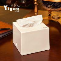 YG-A053高品质塑料抽纸盒供应  时尚简约白色正方形抽纸盒供应