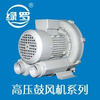 供应用于水产养殖业等的江西绿罗牌低噪音GL110025型号高压漩涡风机