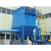 供应工业除尘设备-脉冲袋式除尘器